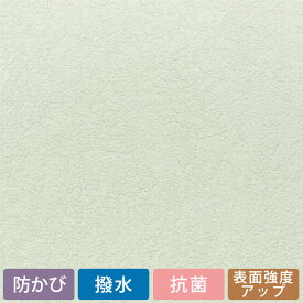 生のりつき 壁紙 (クロス)30mパック/リリカラ BASE ベース SLBX-9193レリーフ・石目調