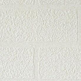 【サンプル専用】【ホワイト 白い壁紙セレクション】サンプル 国産 壁紙 クロス SLV-1349サンプルメール便OK