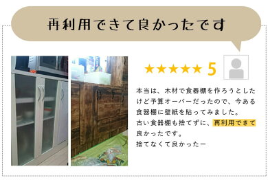 生のりつき 壁紙 クロス/ヴィンテージ男前ウッド  SRH-4740