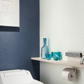 【 壁紙 のり付き 】生のり付き 壁紙 (クロス)/ネイビー・紺色の壁紙 SBA-3044