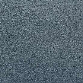 【 壁紙 のり付き 】生のり付き 壁紙 (クロス)/ブルーグレーの壁紙 STH-8783