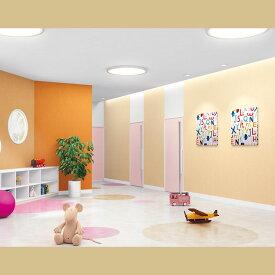 【 壁紙 のり付き 】 生のり付き 壁紙 (クロス)/オレンジ・橙色の壁紙 STH-8759 壁紙屋本舗