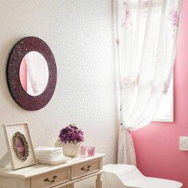 【 壁紙 のり付き 】生のり付き 壁紙 (クロス)/ピンクの壁紙 SBA-3198