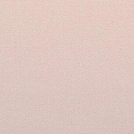 【 壁紙 のり付き 】生のり付き 壁紙 (クロス)/ペールピンクの壁紙 SRF-3191