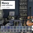 Rknk f navy s1