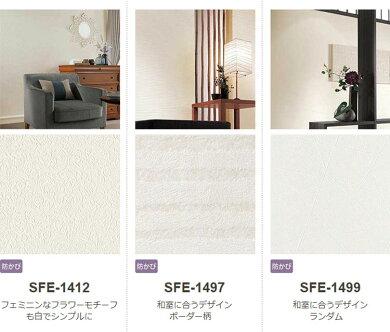 ホワイト・白の壁紙