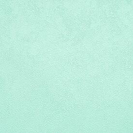 【ターコイズ ブルーグリーン の壁紙セレクション】生のり付き 国産 壁紙 クロス SBB-1270壁紙 のりつき クロス生のり付き壁紙(販売単位1m)しっかり貼れる生のりタイプ(原状回復できません)【今だけ10m以上でマスカープレゼント】