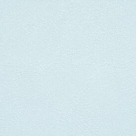 【サンプル専用】【スカイブルー の壁紙セレクション】サンプル 国産 壁紙 クロス SBB-1351サンプルメール便OK