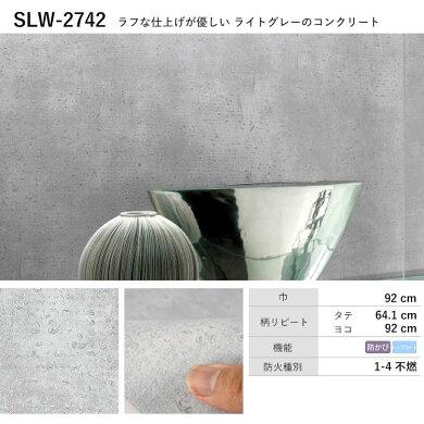 SLW-2742