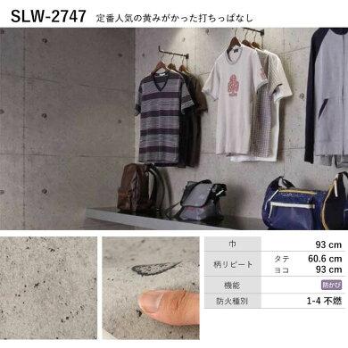 SLW-2747