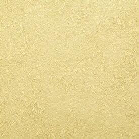 【 壁紙 のり付き 】生のり付き 壁紙 (クロス)/スモーキーイエローの壁紙 SLL-8234