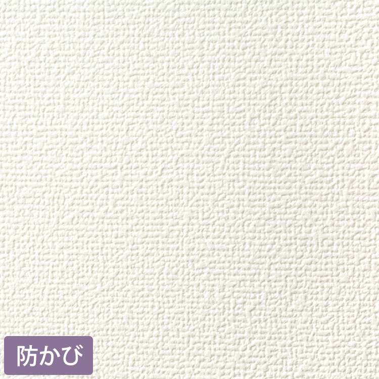 【 壁紙 のり付き 】生のりつき 壁紙 (クロス)30mパック/サンゲツ SP SSP-2113織物柄