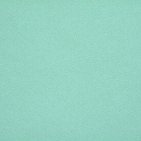 【ターコイズ ブルーグリーン の壁紙セレクション】生のり付き 国産 壁紙 クロス SLW-2857壁紙 のりつき クロス生のり付き壁紙(販売単位1m)しっかり貼れる生のりタイプ(原状回復できません)【今だけ10m以上でマスカープレゼント】