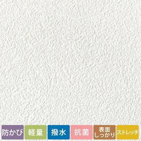 生のりつき 壁紙 (クロス)30mパック/東リ VS SVS-8006砂・石目調