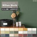 壁紙 のりなし【m単位 切売り】 ウィリアム・モリス 国産壁紙 ヘリテージカラーズ 壁 リフォーム 白 グリーン ピンク…