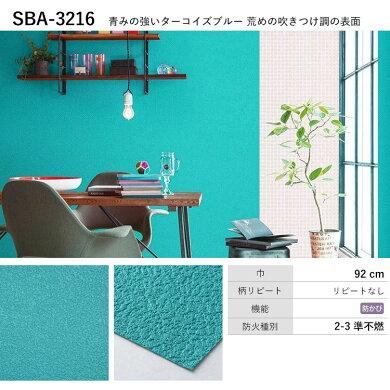 SBA-3216