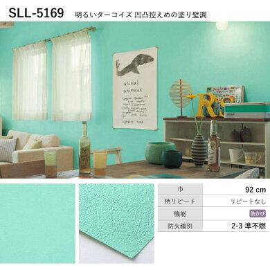 SLL-5169