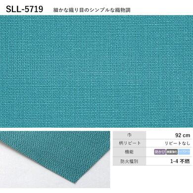 SLL-5719