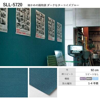 SLL-5720