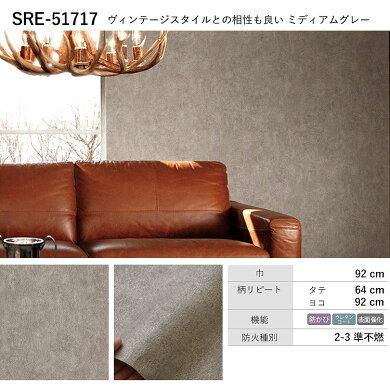 SRE-51717