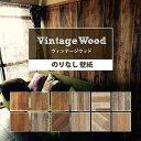 V wood nashi sh