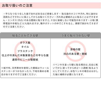 「gamiのらくがきステッカーM」 転写 式 ウォールステッカー ウィンドウステッカー