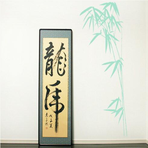 【即日発送可能】本舗オリジナルステッカー竹「Bamboo」FP-0121F 全16色【すぐ発送可能!】【POSH】※メーカー直送商品【メーカー直送のため代引き不可】