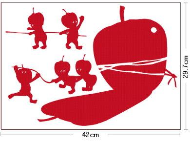 【送料無料・即日発送可能】本舗オリジナルステッカーアップル「Apple」FP-0159C全16色【すぐ発送可能!】