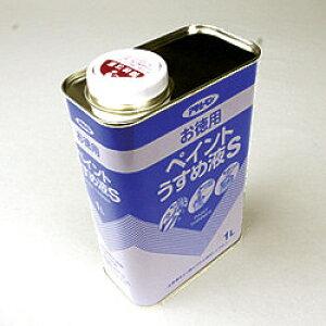 お徳用ペイントうすめ液S アサヒペン 1L (-571151) 壁紙屋本舗