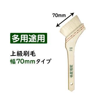 高级的刷 (画笔) 普遍涂层宽 70 毫米型 (52597)