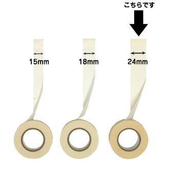 Tape width masking tape 24 mm x 18 m (56537)