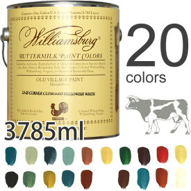 【ランキング入賞】 自然塗料バターミルクペイント(水性・乾くと耐水性) 3785ml 20色(1個単位) つや消しペンキ アメリカ・オールドビレッジ社製 壁紙屋本舗