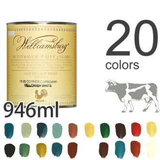 {Write a review and get 500 points} Butter Milk natural paint Contents 946ml Available in 20 colors Maker: American Old Village - French Country