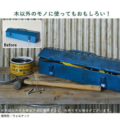 オールドウッドワックス OLD WOOD WAX350mlターナー色彩株式会社 ※メーカー直送商品
