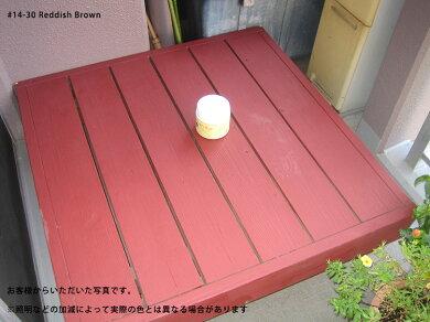 自然塗料バターミルクペイント(水性・乾くと耐水性)50ml20色(1個単位)つや消しペンキアメリカ・オールドビレッジ社製【あす楽対応】