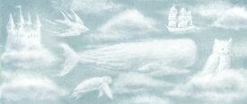 クジラ フクロウ 船 雲 イラスト ファンタジー キッズ 子どもの壁紙 輸入 カスタム壁紙 PHOTOWALL / Ocean Meets Sky Endpapers Back (e320035) 貼ってはがせるフリース壁紙(不織布) 【海外取り寄せのため1カ月程度でお届け】 【代引き不可】