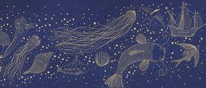 船 魚 クラゲ 潜水艦 貝 星 イラスト ファンタジー キッズ 子ども 紺 ネイビーの壁紙 輸入 カスタム壁紙 PHOTOWALL / Ocean Meets Sky Hardcase (e320038) 貼ってはがせるフリース壁紙(不織布) 【海外取り寄