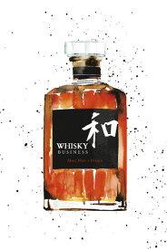 ウイスキー ボトル 水彩画 イラストの壁紙 輸入 カスタム壁紙 PHOTOWALL / Whisky Business (e328238) 貼ってはがせるフリース壁紙(不織布) 【海外取り寄せのため1カ月程度でお届け】 【代引き・後払い不可】