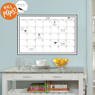 "Peel off sticker on the wall {{wall sticker ""WALL POPS!"" (Wall POPs) monthly calendar}}"