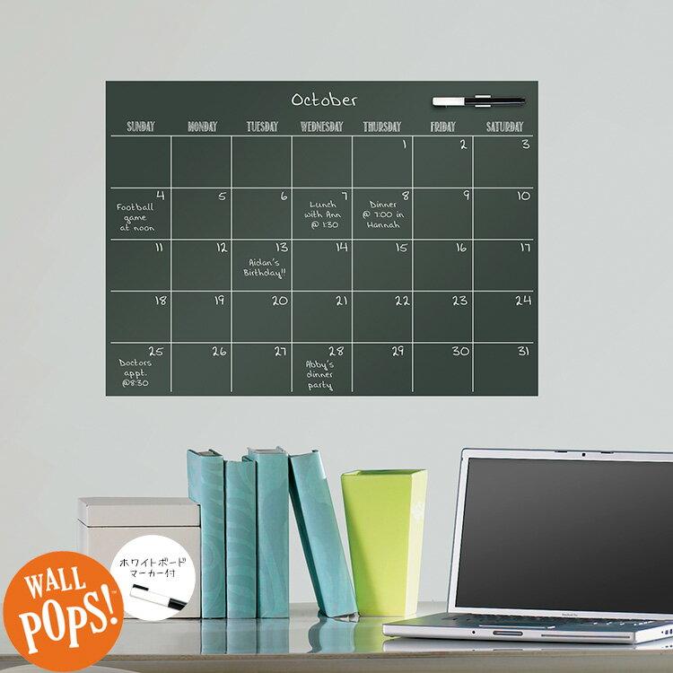 壁に貼ってはがせるステッカー [ウォールステッカー「WALL POPS!」(ウォールポップス)「Black Dry Erase Calendar」]【あす楽対応】.