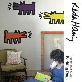 【在庫限り】 【あす楽】 壁に貼ってはがせるステッカー キースへリング Keith Haring [ウォールステッカー BLIK(ブリック) Barking Dogs(吠える犬)-アソート] 壁紙屋本舗