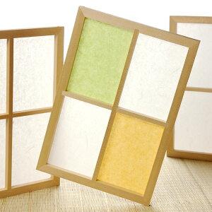 障子紙 ワーロン 日本の色シリーズ 全30色 破れない!両面テープで貼れるプロ仕様の色つき障子シート | ワーロンシート 障子紙 障子 和室 インテリア リフォーム diy 張替え 張り替え おすす