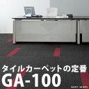 Rytc-ga100_s12