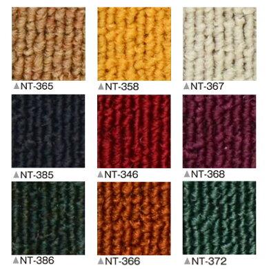 サンゲツ タイルカーペットNT-350 ベーシック NT350 NT−350 (サイズ:50×50cm)20枚以上1枚単位でご注文下さい1枚単位