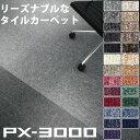 Rytc-sm-px3000_s15