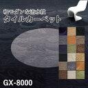 Rytc-tl-gx8000_sh1