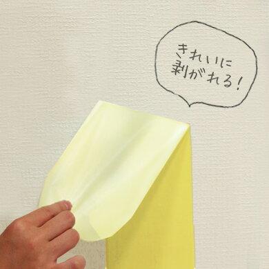 壁紙用マスキングテープ