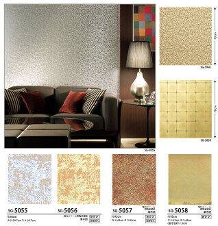 Gold and Silver series cross-Japan wallpaper (norinashitaipu) / sangetsu SG-5055 ~ SG-5058 (1 m units sold) * corporate name receipt is issued