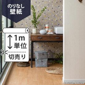 壁紙 クロス国産壁紙(のりなしタイプ)/シンコール ナチュラル BA6108、BA6109(販売単位1m)