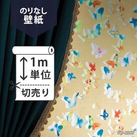 壁紙 クロス国産壁紙(のりなしタイプ)/シンコール ポップ SW2367(販売単位1m)